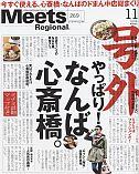 雑誌掲載・プレゼントのお知らせ 3_d0178580_1403472.jpg