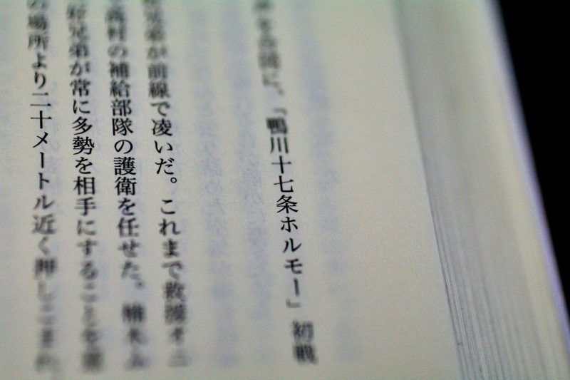 c0153888_10163415.jpg