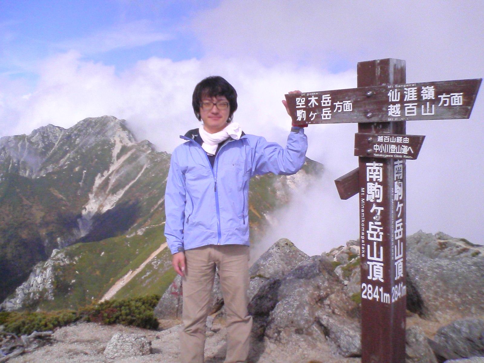 山登り_e0182990_2303930.jpg
