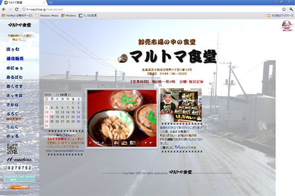 食欲の秋_a0047491_4281572.jpg