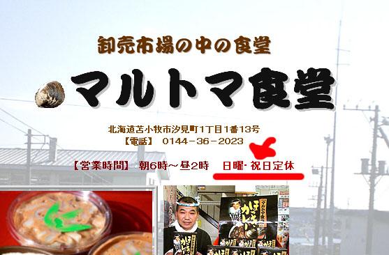 食欲の秋_a0047491_4285761.jpg