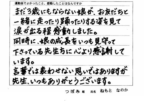 f0184119_2257611.jpg