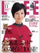 東京ガス「私だけの紅茶づくりセミナー」_a0169924_20192717.jpg