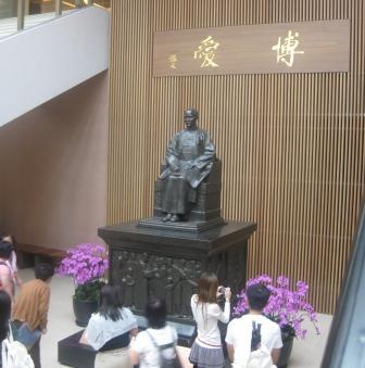 台湾レポートをアップしました。_b0094826_2074991.jpg