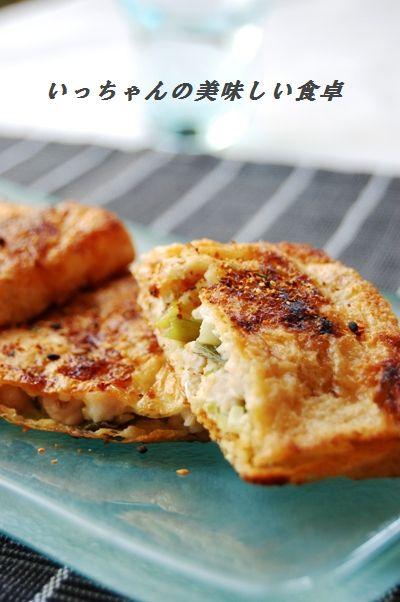 ご飯が進む☆鶏胸肉と玉ねぎの味噌しょうが焼き_d0104926_3141038.jpg