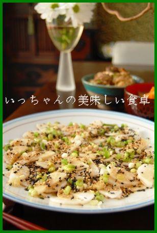 ご飯が進む☆鶏胸肉と玉ねぎの味噌しょうが焼き_d0104926_3153177.jpg