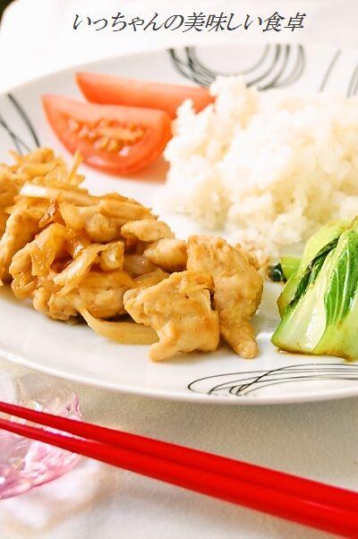 ご飯が進む☆鶏胸肉と玉ねぎの味噌しょうが焼き_d0104926_3483850.jpg