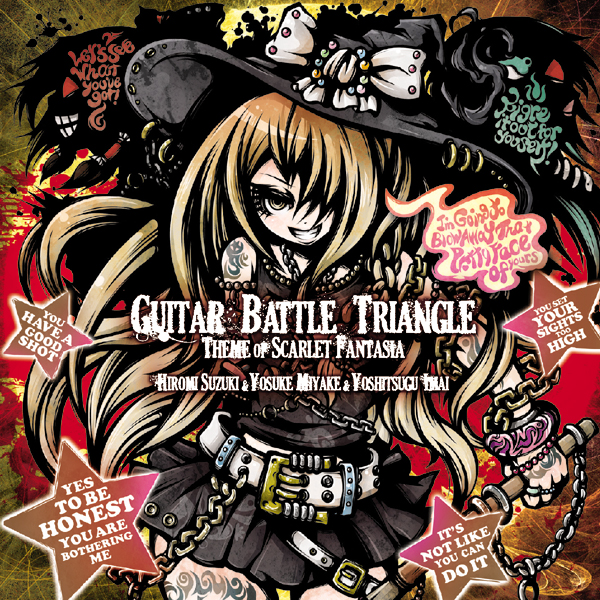 Guitar Battle Triangle -theme of SCARLET FANTASIA_a0168628_16225444.jpg