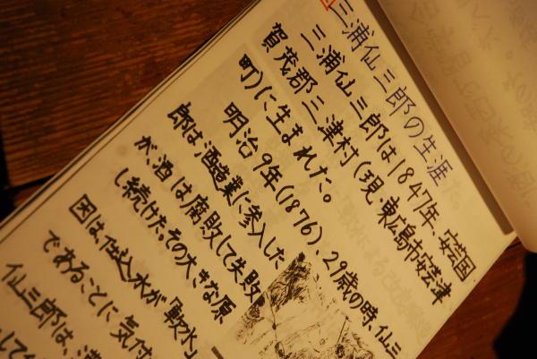 第14回小笹屋竹鶴呑切会(その2)_f0060530_22384396.jpg