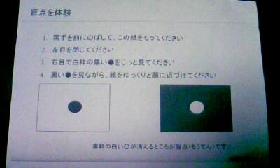 f0032434_21145987.jpg