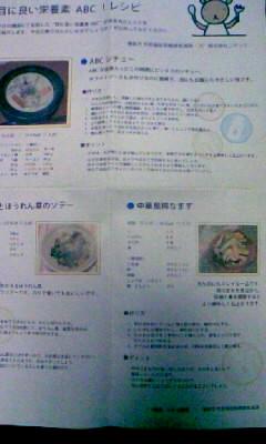 f0032434_21191732.jpg