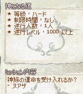 f0191443_20272259.jpg
