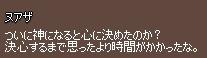 f0191443_20414565.jpg