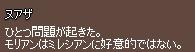 f0191443_20432181.jpg