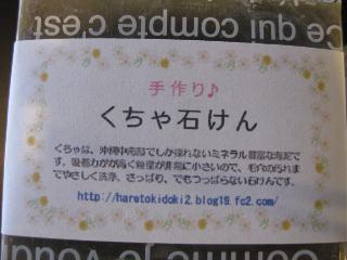 c0134645_036192.jpg