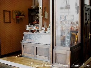 miniature*パン屋さん完成_e0172847_6421083.jpg