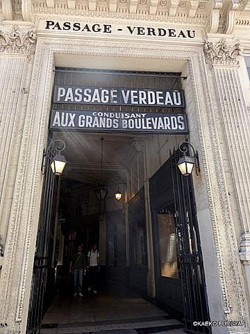 パリ パッサージュ巡り Ⅱ_a0092659_2240594.jpg