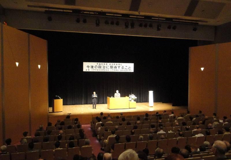 政治教養講座「今後の政治に期待すること」_f0059673_23512561.jpg