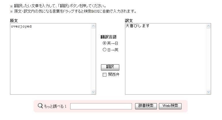 b0046478_2102977.jpg