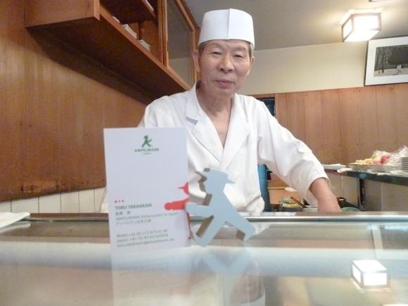 今回初めての寿司、至福!_c0180686_162565.jpg