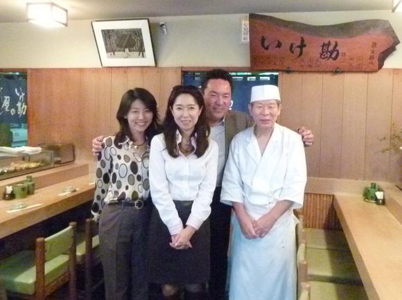 今回初めての寿司、至福!_c0180686_1682961.jpg