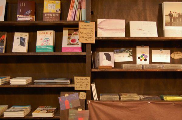 本と音楽のフェア、始まりました。_d0028589_23481930.jpg