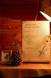 本と音楽のフェア、始まりました。_d0028589_23483269.jpg