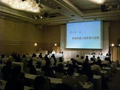米沢出張報告Part1~お仕事編~_c0188292_1845075.jpg