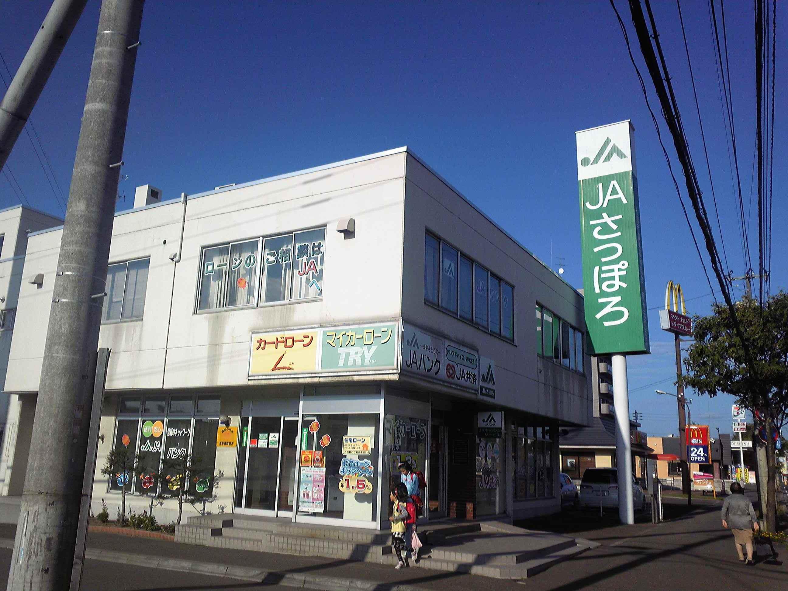 パストラルカーズ白石店(仮称)オープン!_c0161601_0281613.jpg