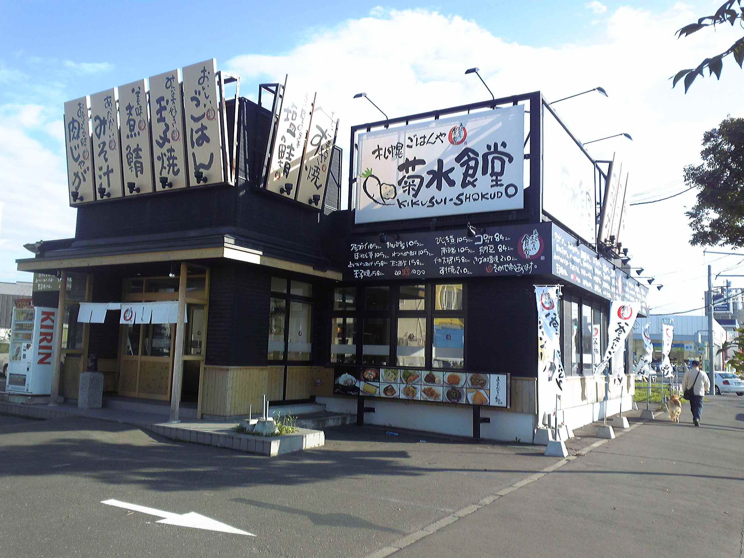 パストラルカーズ白石店(仮称)オープン!_c0161601_064390.jpg