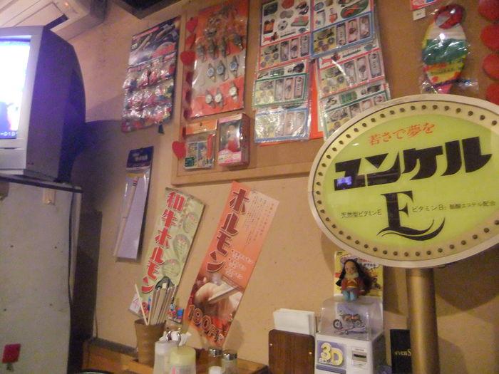 大安 ホルモン 栄町店!!_c0226202_17155567.jpg