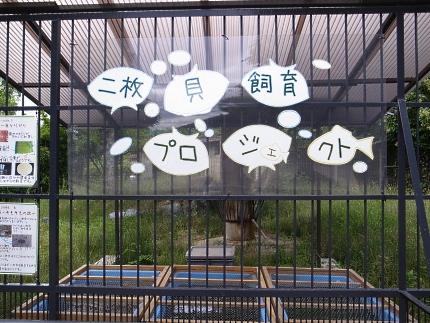 大正12年ゾウ舎のレリーフをあおいで~大人のための京都市動物園案内_c0069903_10545828.jpg