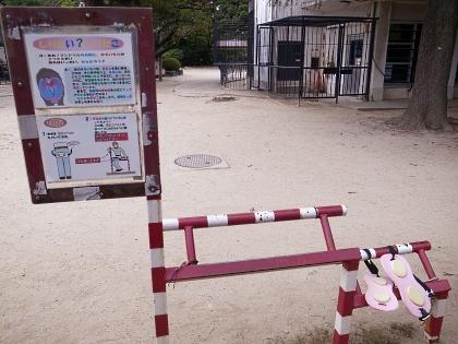 大正12年ゾウ舎のレリーフをあおいで~大人のための京都市動物園案内_c0069903_10555659.jpg