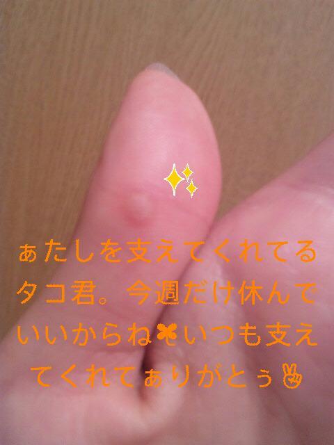f0003804_614228.jpg