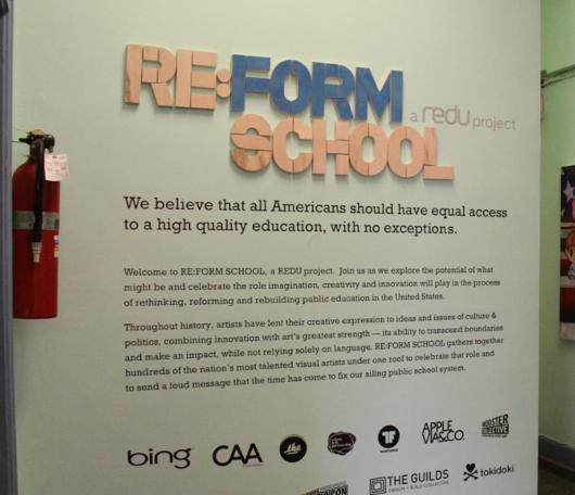 廃校になった小学校を使ったNYの大アート・イベント RE:FORM SCHOOL_b0007805_23471964.jpg