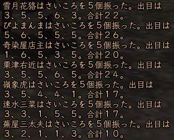a0032309_10131218.jpg