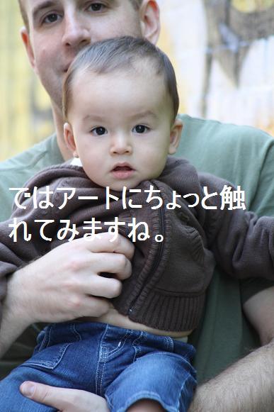 f0155318_8454068.jpg