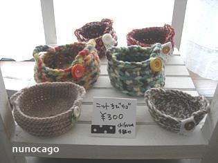 イベント作品…店主 chikuwa のアフロツリー&ちびカゴ&もこもこバック♪_e0125731_9413377.jpg