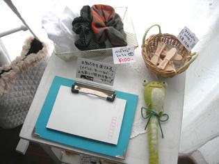 イベント作品…店主 chikuwa のアフロツリー&ちびカゴ&もこもこバック♪_e0125731_9413911.jpg