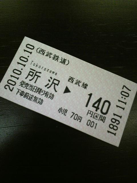 f0101134_1132228.jpg