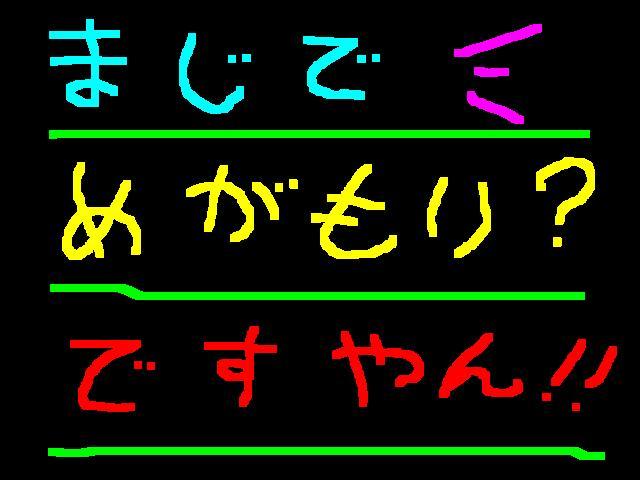 f0056935_15344769.jpg