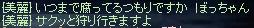 b0182640_8161345.jpg