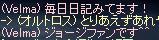 b0182640_827057.jpg