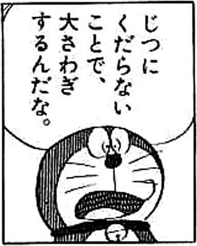 f0236648_13522.jpg
