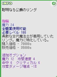 d0076057_20115741.jpg