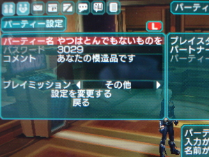 b0046759_16115041.jpg