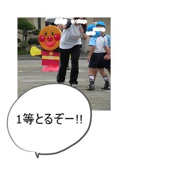f0168760_15364871.jpg