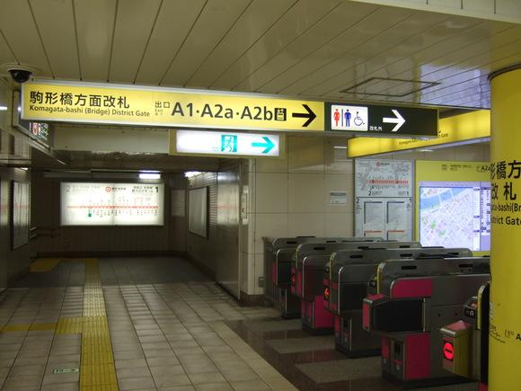 b0206384_849355.jpg