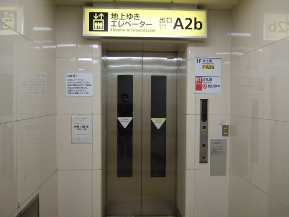 b0206384_857170.jpg