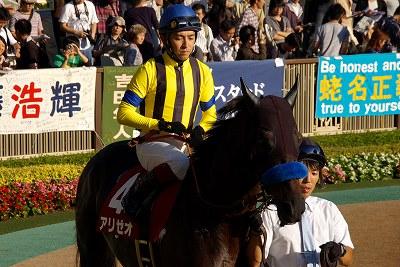 3歳馬強し!毎日王冠はアリゼオがオグリキャップ以来22年振りの3歳馬優勝の快挙達成_b0015386_23233170.jpg